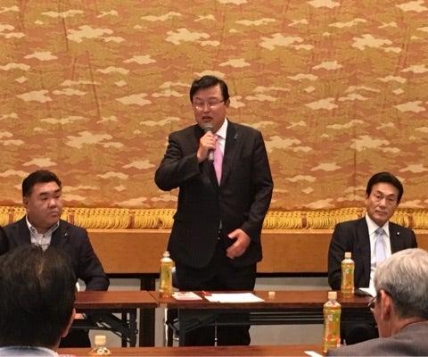 愛知県 自民党9区公職者会議 | ...