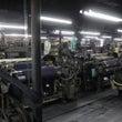 藍染め工場見学開催 …