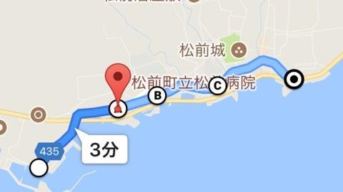 北海道道435号松前港線 | 地理地図国道道道研究部