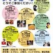 2018丸新発酵蔵部…