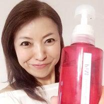 私のゴワゴワ髪が PiMシャンプーのおかげでふんわりの記事に添付されている画像