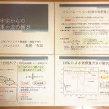 重力波がノーベル物理…