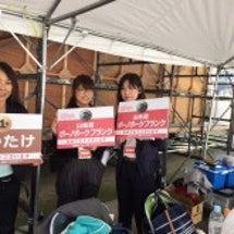 岐阜県山県市 栗祭り…
