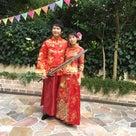 ドラクエとチャイナ服☆個性的な結婚式の記事より
