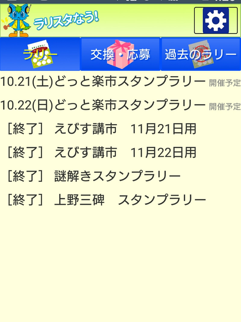 17-10-04-01-11-31-304_deco.jpg