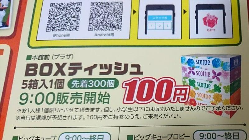 17-10-04-01-38-30-868_deco.jpg