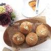 パンを作るのが好き♡パンを食べるのも好き♡の画像