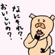 経絡(ケイラク)って…