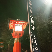 井草八幡神社お祭り
