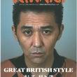 雑誌掲載 KINAR…