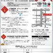 KSP-IT&情報管…