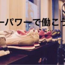【福山市シーパワー】…