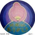 シンガーソングライター 小林洋一 オフィシャルブログ ~詩は祈り~