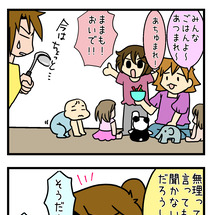 【モニター記事】メル…