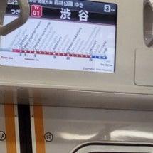 昨日は渋谷へ