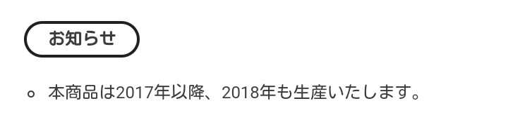 ミニ スーパーファミコン hakchi2