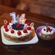 Happy 14th…
