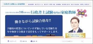 kobayasi_yuichi