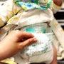 股関節が硬い赤ちゃん