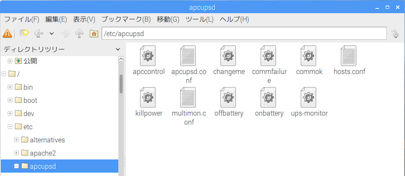 Raspberry PiにHDDとUPSをつないでみた | wakaba-1027のブログ