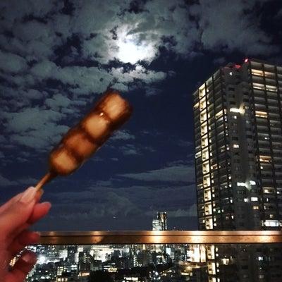 中秋の名月の記事に添付されている画像