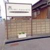 松山店 看板♪の画像