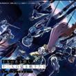 アニメ「十二大戦」