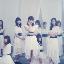 乃木坂46 『 My rule 』 19thシングル「 いつかできるから今日できの記事に添付されている画像