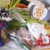 野菜嫌いを克服できる魔法の方法とは。の画像