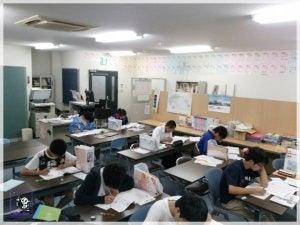 多賀城・塩釜 小中学生 学習塾Study Gym