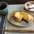 永山 貝取 カフェ …