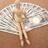 お金を貯められる人貯められない人の画像