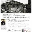 10月27日発売「週…