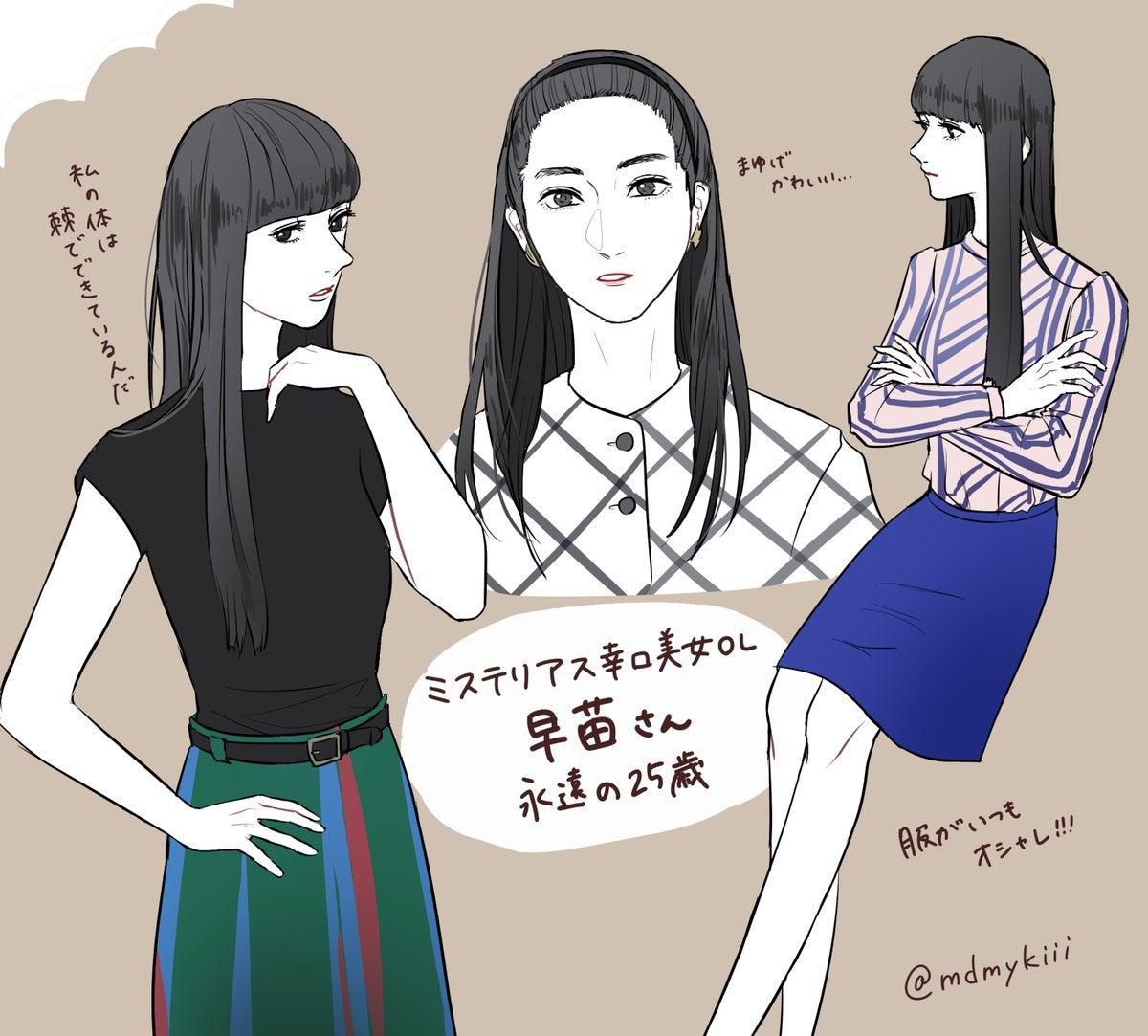 小島美羽 印象的なロングヘアが凄く似合っていたので残念な気もしますね!
