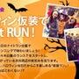 10月ランガール★練…