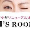 最短23:40〜ご案内【1月23日(火)】♡ご予約状況♡Ms Room エムズルーム♡
