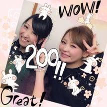 ☆祝・200名達成☆