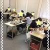 検定 フェリス ネイルスクール東京☆の画像
