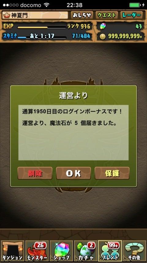 {08D45E77-B5B3-403D-B8C8-01A066EB70BB}