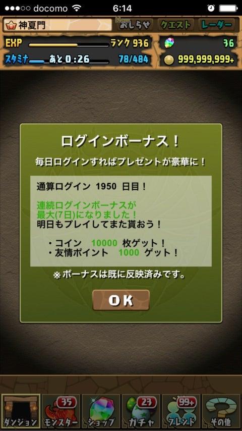 {693DD12D-08BB-40C8-9859-C3243D94CAA2}