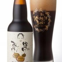 宮崎ひでじビールがワ…