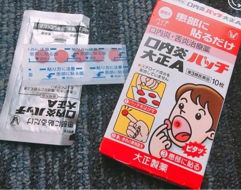 に は 治す 口内炎