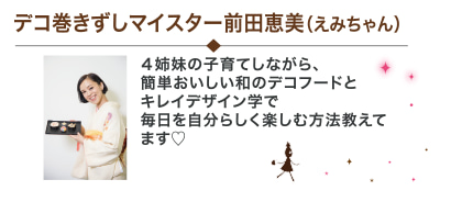 【イベント】今週10/18(水)はママハピEXPO@ららぽーと横浜です!!の記事より