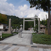 伊勢神宮の前に豊受大神が御鎮座されていた元伊勢★籠神社 京都  の画像