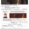 アップスタイルセミナー「SWING野澤悦子の世界」の画像
