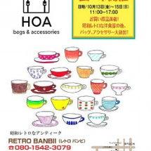 ■日本硬質陶器 唐子…