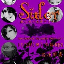 10/29渋谷REX…