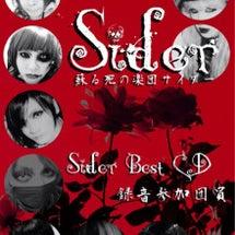 Sider Best…