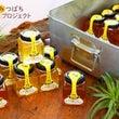 日曜日に販売するハチ…