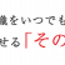 千年ノート〜プロロー…